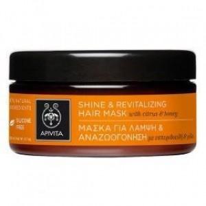 APIVITA PROPOLINE Μάσκα Μαλλιών για Λάμψη & Αναζωογόνηση με Εσπεριδοειδή & Μέλι, 200ml