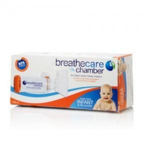 Asepta Breathcare Chamber (Μάσκα εισπνοής φαρμάκων για νεογνά 0-18 μηνών)