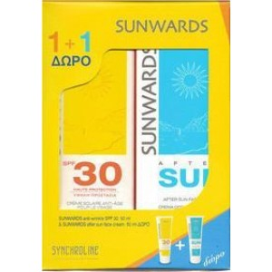 SYNCHROLINE SUNWARDS ANTI-WRINKLE SPF30 50ml + ΔΩΡΟ AFTER SUN FACE CREAM 50ml
