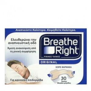 Breathe Right - Large - 30 ταινίες, για Ρινική Απόφραξη