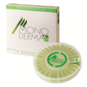 Monoderma Ε5 28 Μονοδόσεις