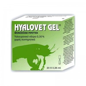 Hyalovet Gel Monodose, Υαλουρονικό Νάτριο 0,30%, 20amps x 0,35ml