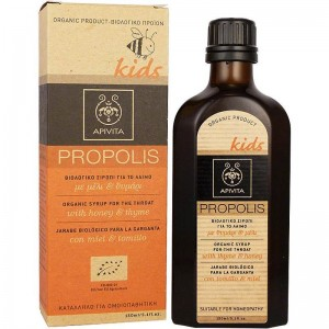 APIVITA Propolis Organic Syrup Kids 150ml