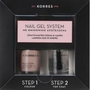 KORRES Σετ Nail Gel System Βερνίκι Νυχιών Nude Pink 10ml & Βερνίκι Νυχιών Top Coat 10ml
