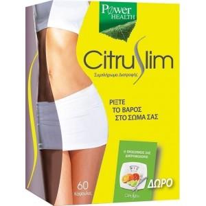 Power Health Citruslim Συμπλήρωμα Διατροφής για τον Έλεγχο Βάρους, 60caps