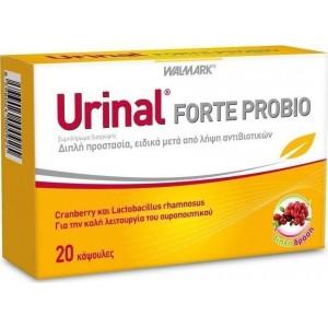 Urinal Forte Probio Συμπλήρωμα Διατροφής με Cranberry για την Καλή Υγεία του Ουροποιητικού, 20 caps