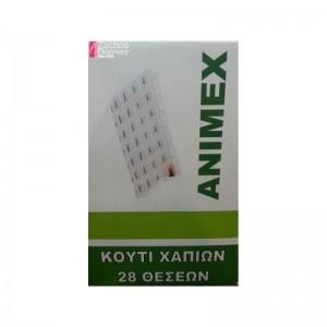 Animex Θήκη Χαπιών 7 Ημερών 28 Θέσεων (Κουτί Φύλαξης Χαπιών)