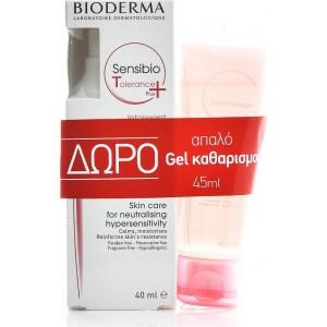 Bioderma Sensibio Tolerance Plus+ Ενυδατική Κρέμα 40ml + Δώρο Sensibio Gel Moussant Απαλό Τζελ Καθαρισμού 45ml