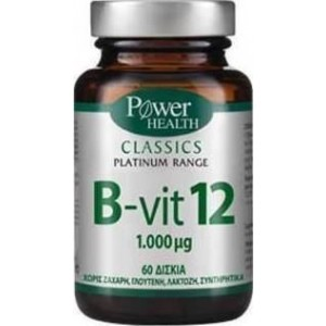 POWER HEALTH Classics Platinum B-Vit 12 1000μg caps 60s