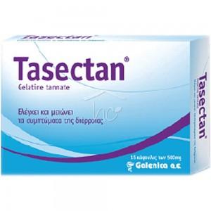 Tasectan για τον Έλεγχο & Μείωση των Συμπτωμάτων της Διάρροιας 15 Κάψουλες