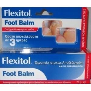 Flexitol Foot Balm Ιδανική Κρέμα για τη Φροντίδα του Διαβητικού Ποδιού με 25% Ουρία, 56 gr