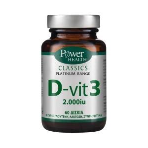 Power Health Classics Platinum D-Vit 3 2000iu - Οστά / Μυς / Ανοσοποιητικό, 60tabs