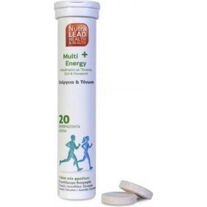 Vitorgan Multi+ Energy Πολυβιταμίνη 20 αναβράζοντα δισκία