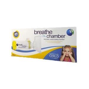 Asepta BreathCare Chamber Αεροθάλαμος Εισπνοών για παιδιά 1-5ετών με Μάσκα