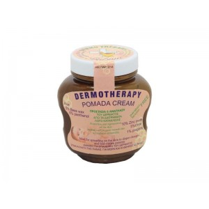 Dermotherapy Pomada cream150gr. Θεραπευτική κρέμα (κεραλοιφή) προστασίας & ανάπλασης.