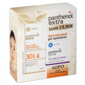 Medisei Panthenol Extra Diaphanous Sun Care SPF30 gel 50ml + Face and eye anti wrinkle cream 50ml