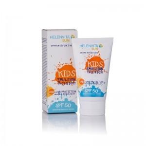 HelenVita Sun Kids Emulsion SPF 50 Face & Body Παιδικό Αντηλιακό Γαλάκτωμα, 150ml.