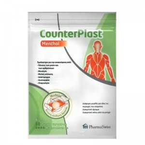 CounterPlast Menthol (6 Plasters) - Δραστικό Έμπλαστρο Με Μενθόλη (6 Έμπλαστρα)