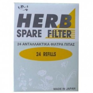 Herb Spare Filter 24τεμ