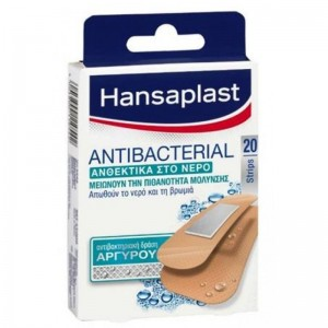 Hansaplast Antibacterial Ανθεκτικά στο Νερό, 20 τεμάχια