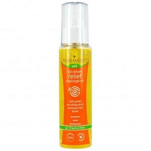 Pharmasept Relief Massage Oil Λάδι Μασάζ 100ml
