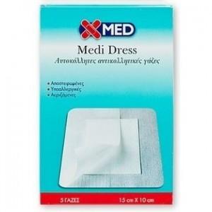 Medisei Xmed Medi Dress Αυτοκόλλητες Αντικολλητικές Γάζες 15cmX10cm (5 Γάζες)