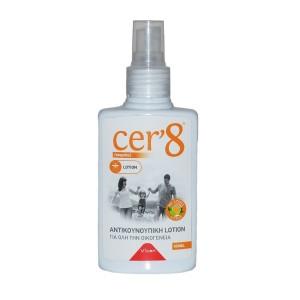 Cer'8 Εντομοαπωθητική Lotion100ml