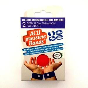Vican Acu pressure Bands 2 περικάρπια ενηλίκων