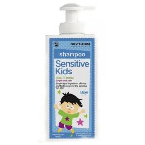 FREZYDERM Sensitive Kids Shampoo Boys Παιδικό Σαμπουάν για Αγόρια (200ml)