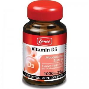 Lanes Vitamin D3 25μg 60ταμπλέτες