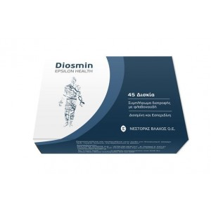 Diosmin Συμπλήρωμα Διατροφής Υγεία Φλεβικού Συστήματος - 45tabs