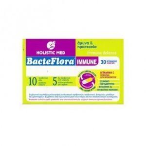 Bacteflora Immune Προβιοτικά για την Προστασία του Εντέρου 30caps