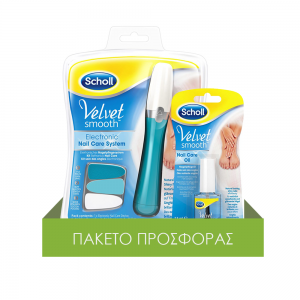 DR. SCHOLL Velvet Smooth Ηλεκτρικό Σύστημα Περιποίησης Νυχιών & Smooth Θρεπτικό Λάδι Νυχιών & Επωνυχίων 7ml