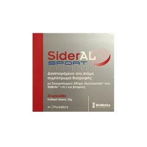 Sideral Sport 20 Φακελίδια