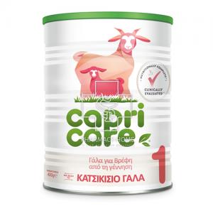 Capricare No1 400gr. Γάλα 1ης βρεφικής ηλικίας με βάση το κατσικίσιο γάλα.