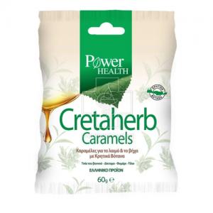 Power Health Cretaherb Caramels Καραμέλες για το Λαιμό & το Βήχα 60g.