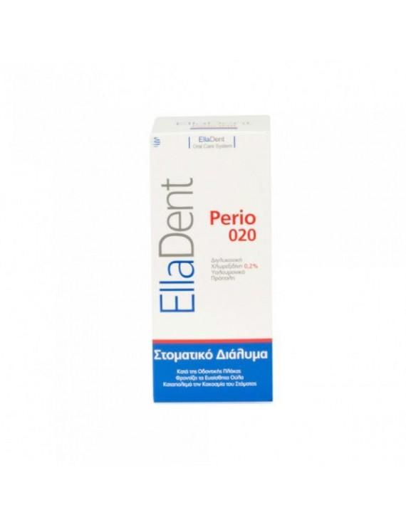 ELLADENT - Elladent Perio 020 Στοματικό Διάλυμα - 250ml