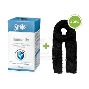 AM HEALTH SMILE Immunity 30caps & ΔΩΡΟ κασκόλ