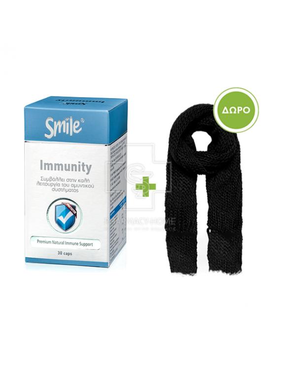 AM HEALTH SMILE Immunity 30caps & ΔΩΡΟ κασκόλ