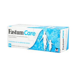 Fastum Care 3+ Γαλάκτωμα Gel Ανακούφιση των Μυϊκών Πόνων 50ml