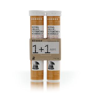 KORRES Royal Jelly Vitamins & Minerals, ( 1+1 ΔΩΡΟ ), 2x 20 αναβράζοντα δισκία με γεύση μανταρίνι