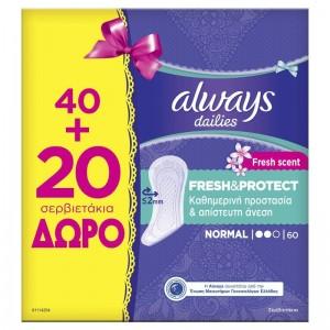 Always Dailies Fresh & Protect Normal Σερβιετάκια με Άνετη Εφαρμογή Όλη Μέρα 40 τεμάχια