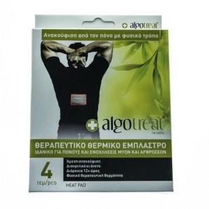 Algotreat Θεραπευτικό Θερμικό Έμπλαστρο για Πόνους Μυών και Αρθρώσεων 4τεμ