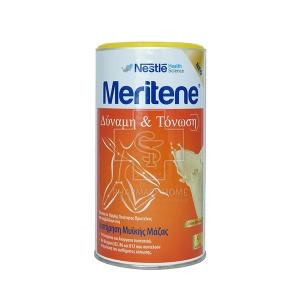 Nestle Meritene 270gr - Δύναμη & Τόνωση Με Γεύση Βανίλια