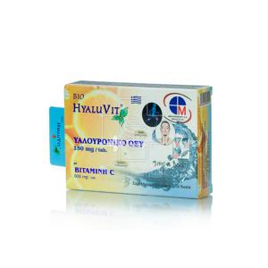 Hyaluvit 30 tabs.Χαρίζει υγιές, ενυδατωμένο και νεανικό δέρμα, λιπαίνει και προστατεύει αρθρώσεις, χόνδρους και μυς