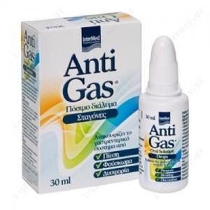 Intermed Anti Gas Drops Πόσιμο Διάλυμα Αντιμετώπισης Βρεφικού Κολικού 30 ml.