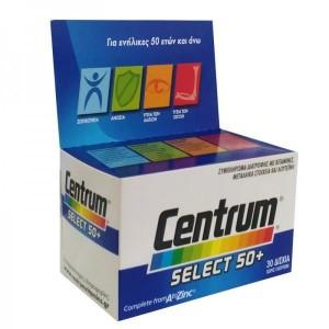 Centrum Select 50+ - Πολυβιταμίνη για ενήλικες άνω των 50 ετών, 30tabs