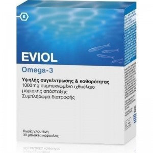 Eviol Omega-3 1000mg 30 Soft Caps