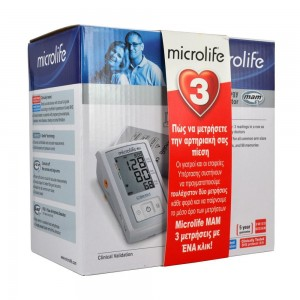 Microlife BP A3 PC Αυτόματο Πιεσόμετρο Μπράτσου, 1 τεμάχιο