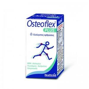Health Aid Osteoflex Plus 60Tabl.Ενισχυμένος συνδυασμός για υγιείς αρθρώσεις & συνδέσμους.